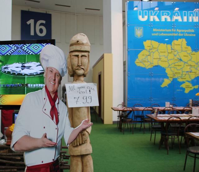 Ukraine Einladung
